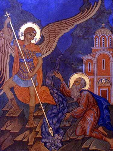 """Святитель Иоанн Златоуст (39, 908).   """"Бог повелел, чтобы высшие силы служили пребывающему на земле (человеку)..."""